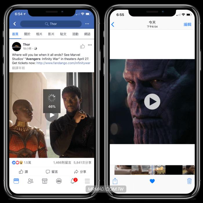 FVideo 最便利Facebook影片下載工具!輕鬆一鍵下載FB影片