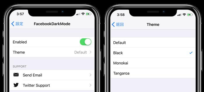 iPhone和iPad也能讓 Facebook APP實現深色黑暗風格效果技巧