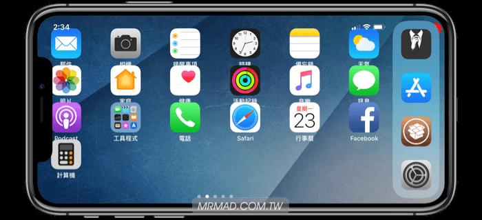 Gyration 讓非Plus機種也能夠橫向顯示翻轉 iPhone 螢幕畫面