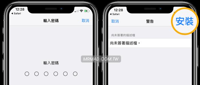 免越獄也可輕鬆讓 iOS11 實現 iOS6 擬真圖示風格