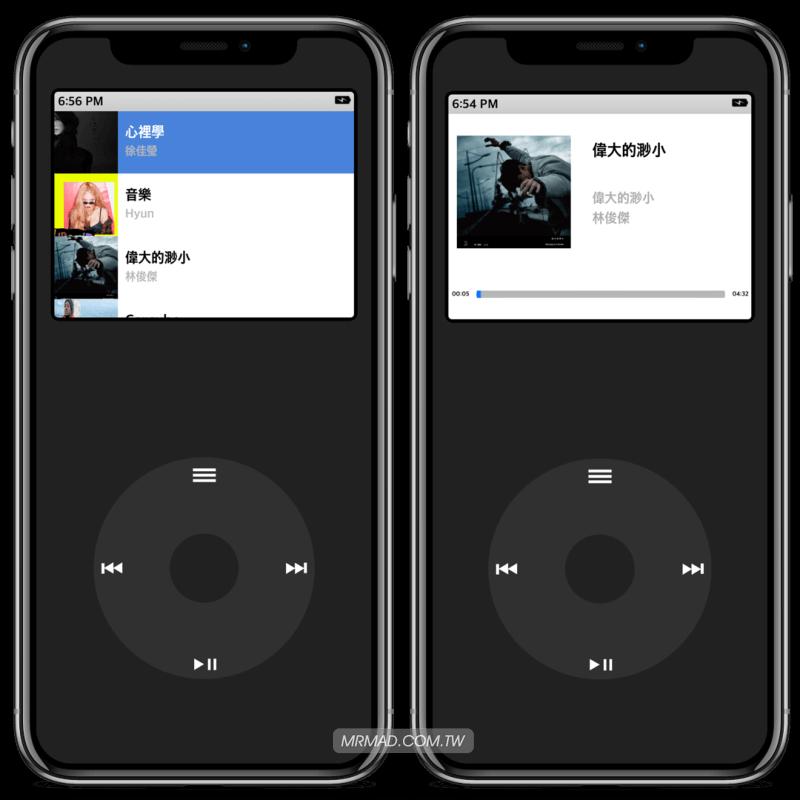 [教學]懷舊用戶必學,免花錢也能讓iPhone立即實現iPod播放器功能