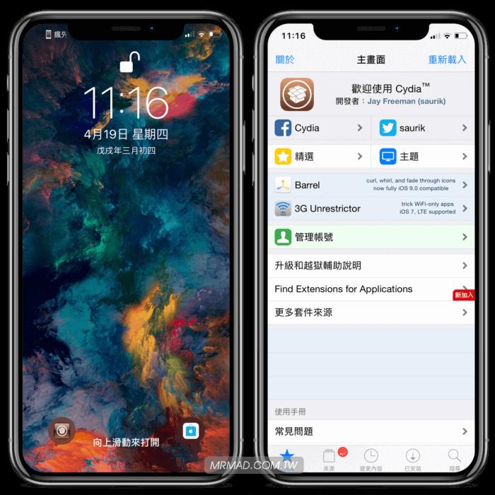 Jumper 自訂 iPhone X 解鎖畫面拍照與手電筒按鈕功能