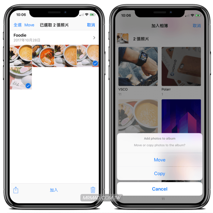 PhotoManager 輕鬆替iOS相簿上鎖,支援Touch ID和Face ID密碼鎖