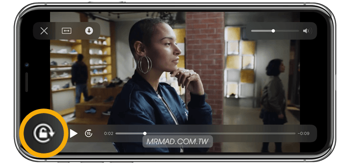 AVlock 透過這方法就能讓 iPhone 直向鎖定正播放的影片畫面