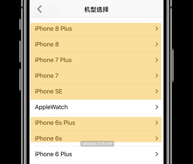 讓舊款 iPhone 設備也能實現 Instagram 「聚焦(Focus) 」人像模式功能