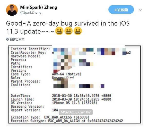 iOS 11.3 被爆依舊還存在零日漏洞 Zero Day exploit!有望運用在越獄上