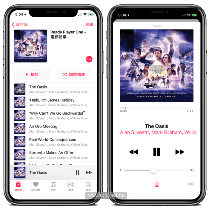 教你快速替iPhone匯入音樂MP3不需靠iTunes!使用 iTools 為例