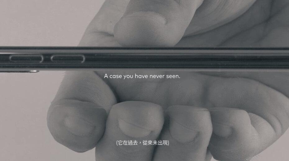 犀牛盾展示黑科技推出全球首創隱形手機殼,完全看不見並擁有保護功能
