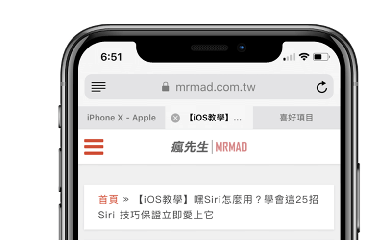 Safaripad 讓iPhone也能實現iPad瀏覽器標籤頁功能效果