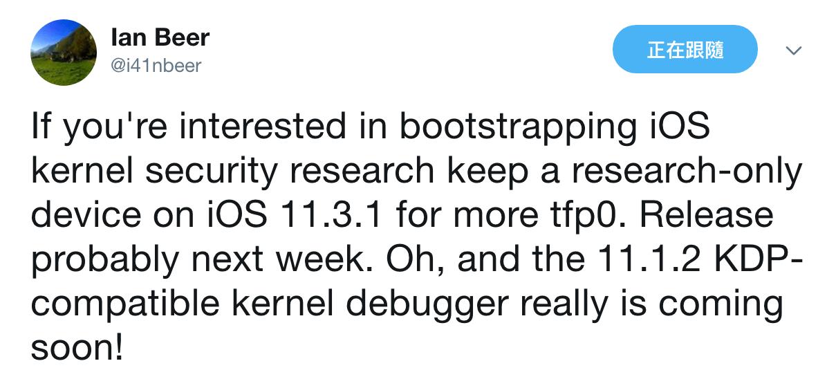 Ian Beer即將釋出 iOS 11.3.1 越獄漏洞,開發者建議勿更新到iOS 11.4
