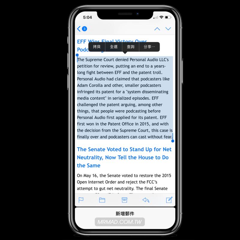微軟翻譯進階技巧教學:瀏覽英文網頁、Email、App和聊天都不怕看不懂