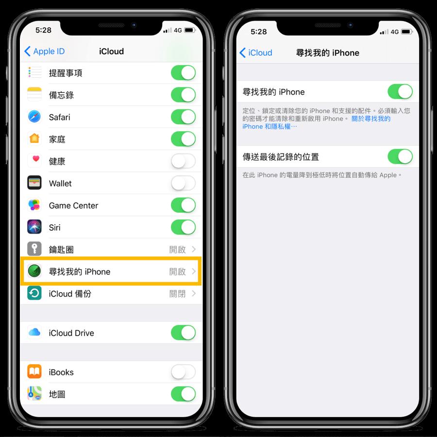 最終解決方法放棄 Apple ID 重刷 iOS
