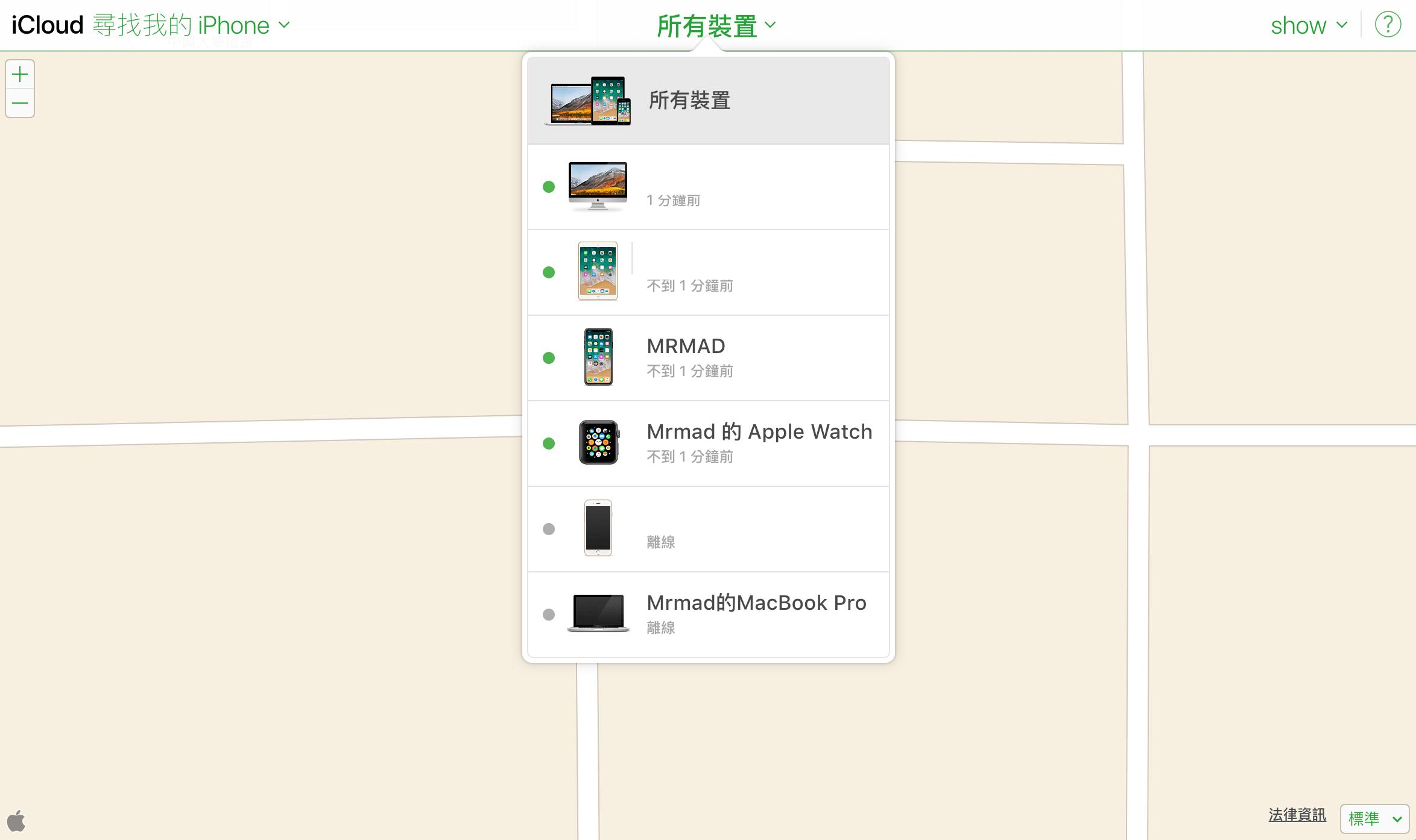 [攻略教學]尋找我的iPhone需要打開嗎?教你設定與搜尋失竊iPhone
