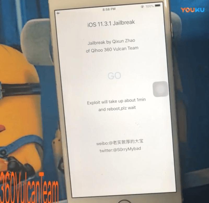 iOS 11.3.1越獄工具Project Moon已經開發完成!開發者透過影片展示成果