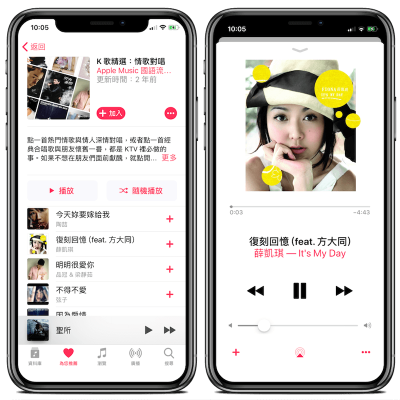 POP Radio慶祝金曲30盛事,免費贈送Apple Music 一個月