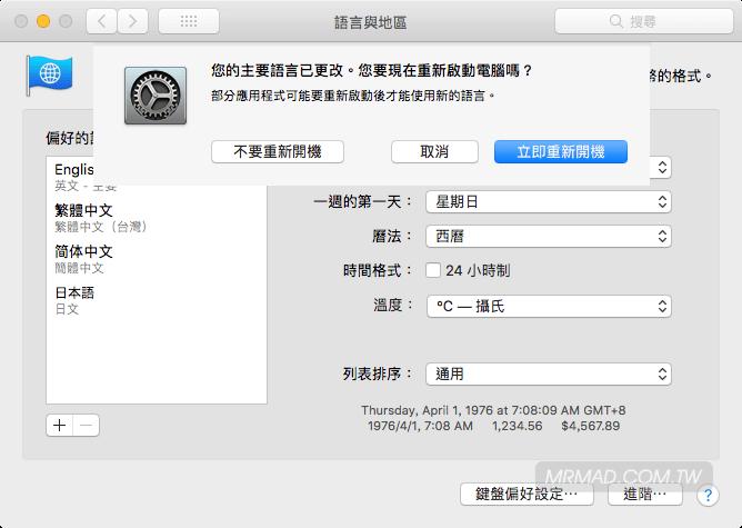 [教學]踏上黑蘋果(Hackintosh)之路:從購買至安裝macOS系統教學