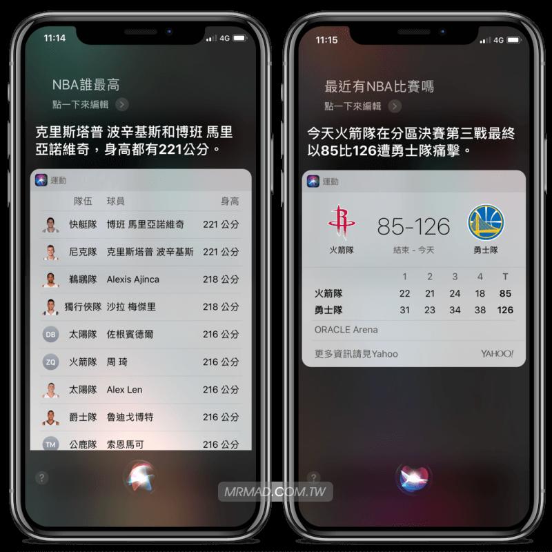 【iOS教學】嘿Siri怎麼用?學會這25招 Siri 技巧保證立即愛上它