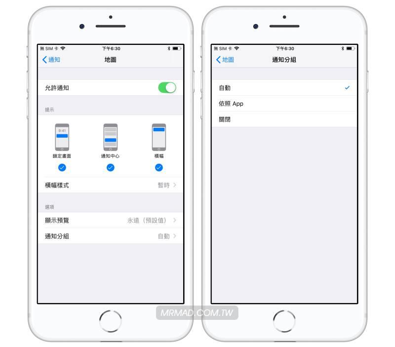 WWDC 2018發表會上沒有提到的 iOS 12 隱藏功能總整理