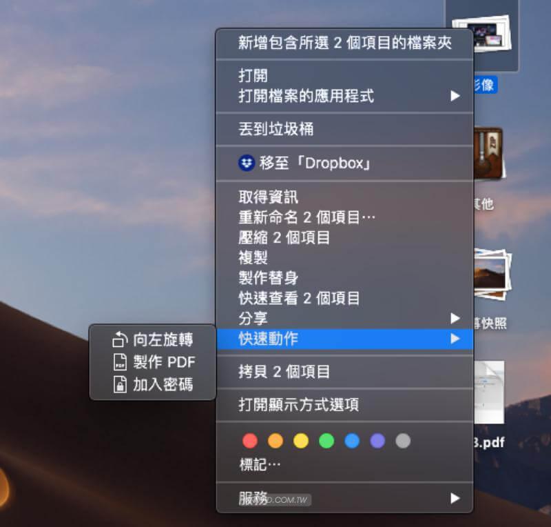 macOS 10.14 桌面整理美學技巧:使用 Stacks 堆疊功能一鍵整理桌面