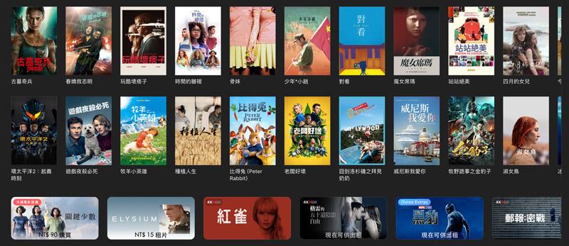 10款看電影、追劇App來源推薦!讓你不用花時間找線上看影片管道