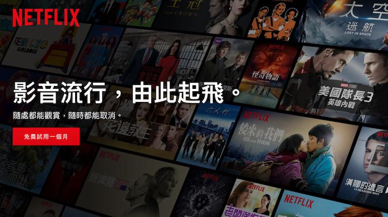 11款看電影、追劇App來源推薦!讓你不用花時間找線上看影片管道