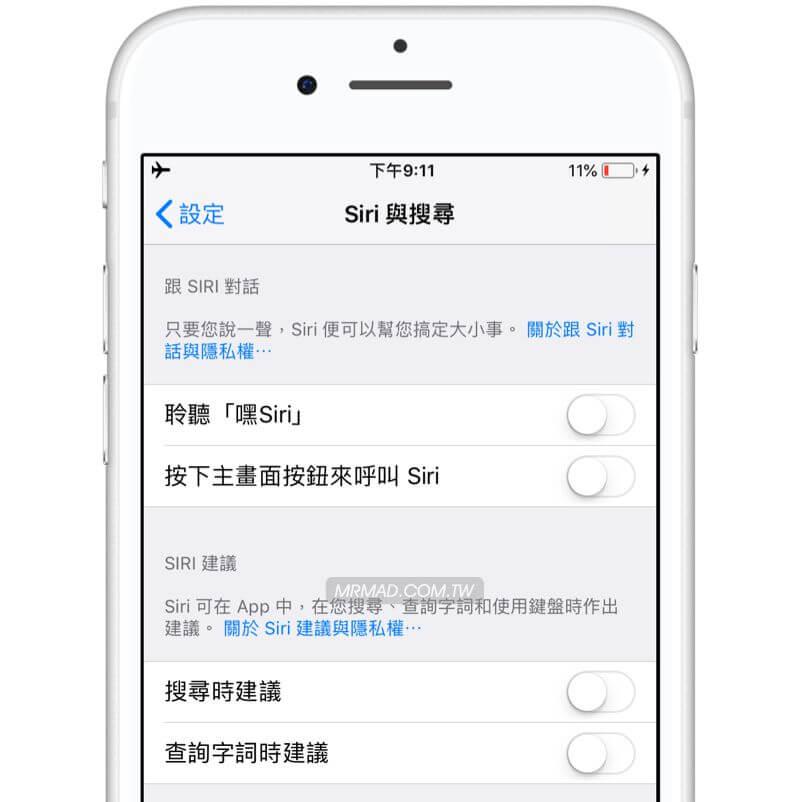 新一代 iOS 11~iOS 11.3.1 固定Generator工具Noncereboot1131正式推出