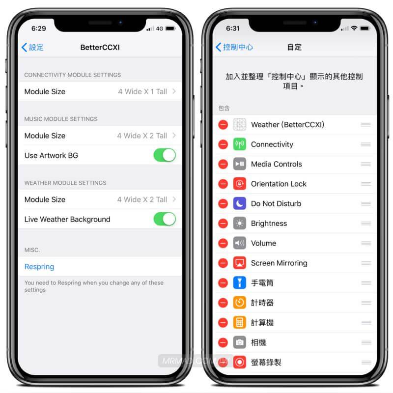 BetterCCXI將讓iOS 11、iOS 12控制中心帶來新世代的視覺衝擊