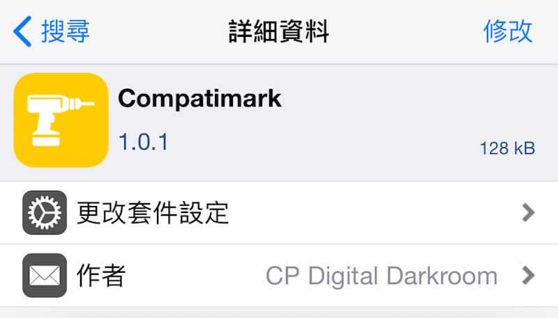 一秒了解iOS插件支援情況,透過這款工具Compatimark就能偵測