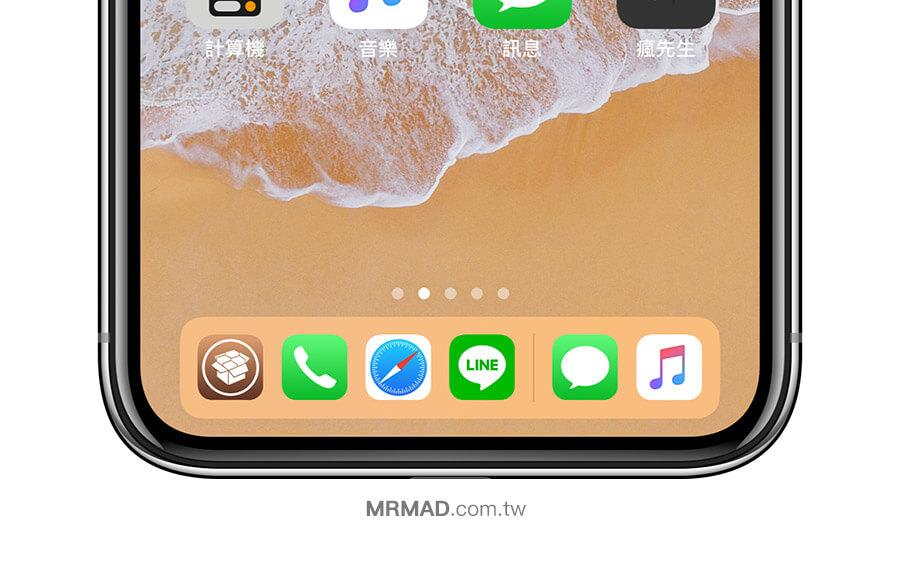 DockInSwitcher:iOS 11輕鬆實現iPad Dock縮放功能和塞入7個App