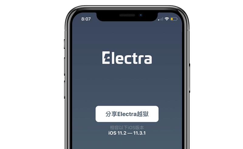 iOS 11.2~11.3.1 越獄Electra中文化下載與套用方法