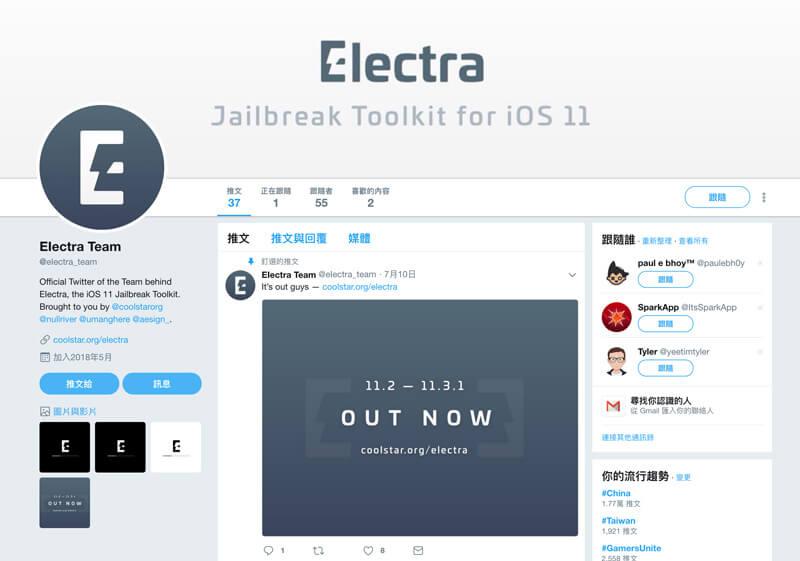 EIectra Team 將負責 iOS 12 越獄,會等正式版本後才推出?