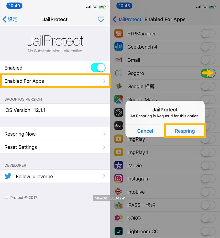 JailProtect 完美解決 Gogoro 能夠讓iPhone在越獄環境下正常開啟