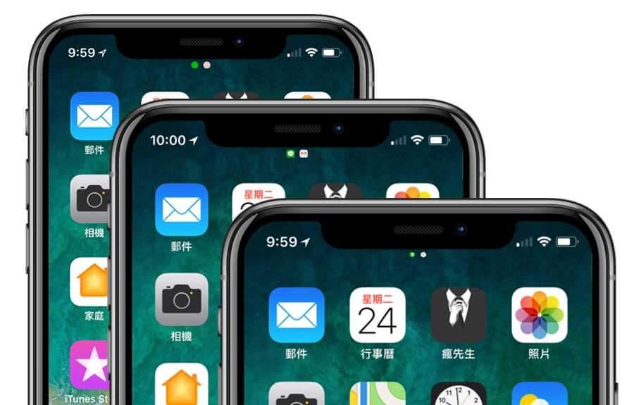 iPhone X 透過這款 NotifierDots 插件也能夠讓狀態欄出現App通知圖示