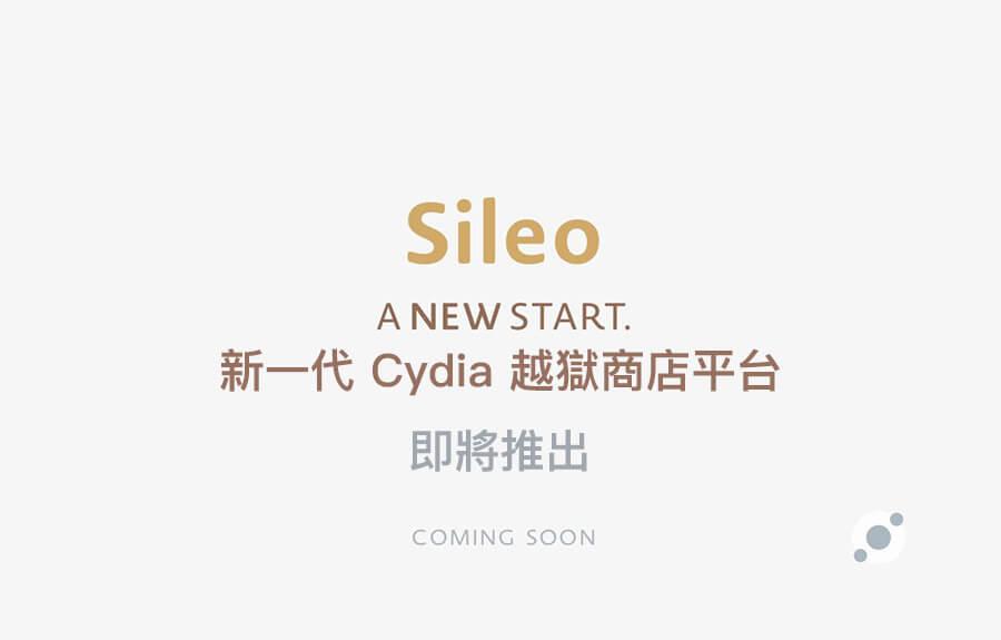 新一代越獄商店 Sileo 即將推出!iOS 11 Electra 越獄將捨棄 Cydia