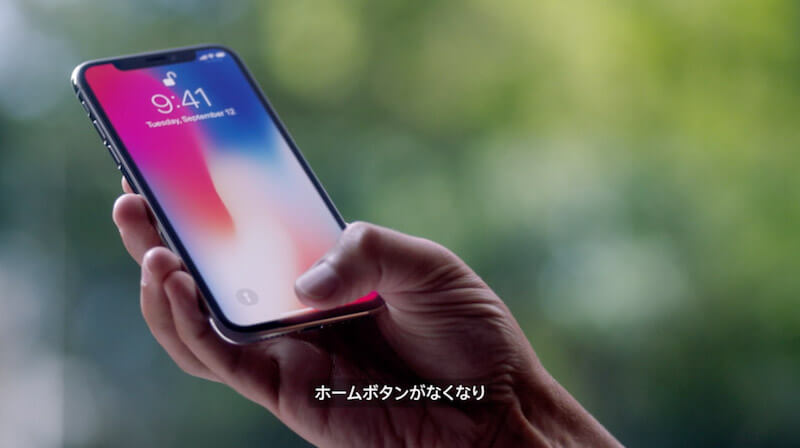 蘋果行動聲援「日本7月豪雨」提供iPhone、iPad、Mac免費維修服務