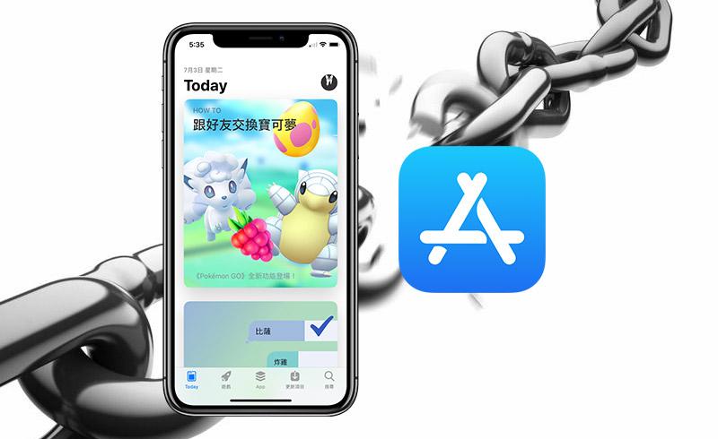 iOS 10~iOS 11首款解除行動網路150MB限制插件Appstore Unrestrict降臨