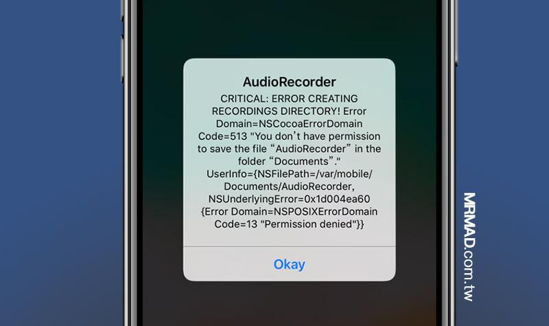 解決AudioRecorder 2跳出CRITICAL: ERROR CREATING RECORDINGS DIRECTORY!錯誤