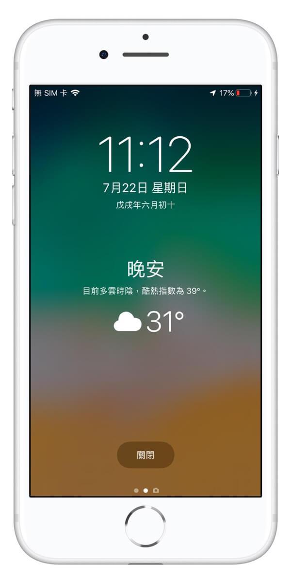 如何在 iOS 12 解鎖畫面也能顯示天氣預報狀態技巧