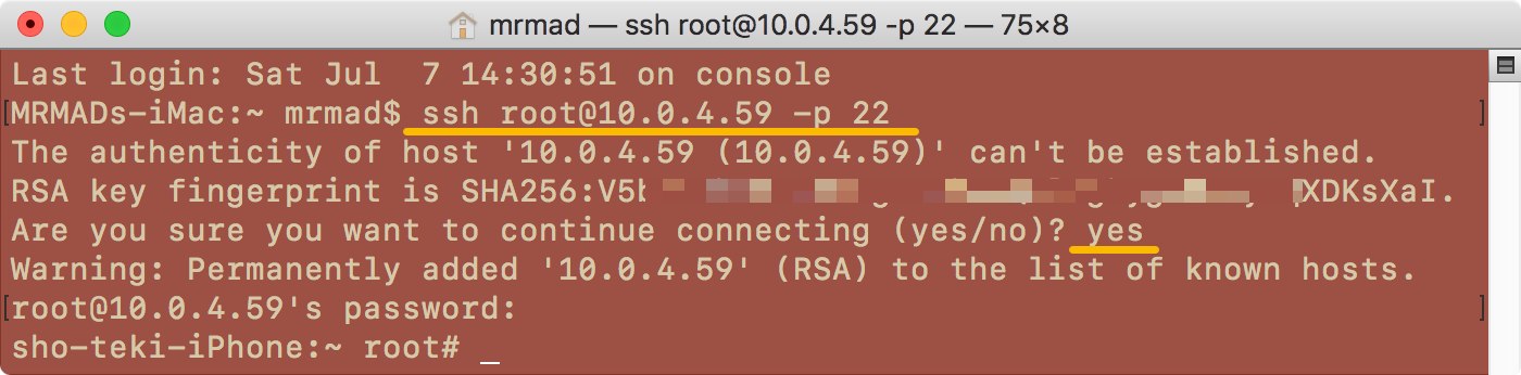 【教學】iOS設備越獄後立即修改Root預設密碼,防止遭受駭客攻擊