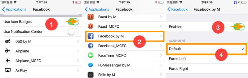 iOS 11 狀態欄即時顯示App通知提示符號 OpenNotifier11