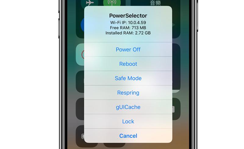 PowerSelector讓iOS 11控制中心更強!實現重開機、關機、Respring、鎖定等功能
