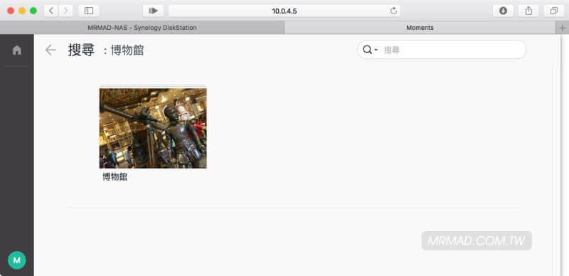 【NAS教學】 Synology Moments 智慧相簿:將照片全部丟上NAS自動幫你分類
