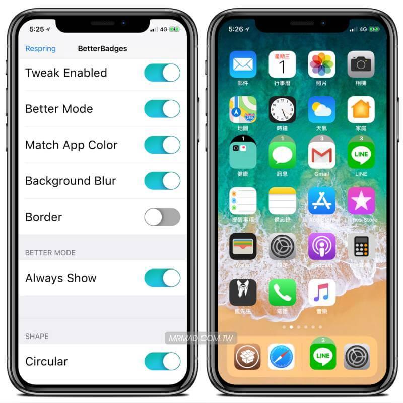 iOS 上最佳角標風格修改與調整工具「BetterBadges」