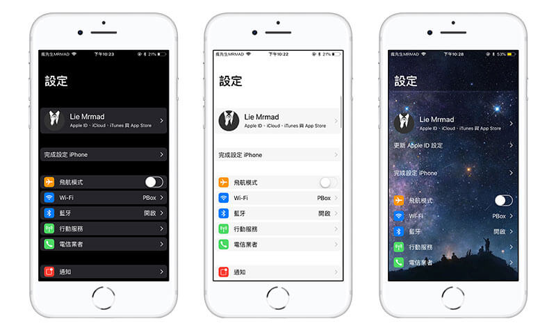 BetterSettings 自訂改變 iOS 11 系統設定App風格與底圖調色工具