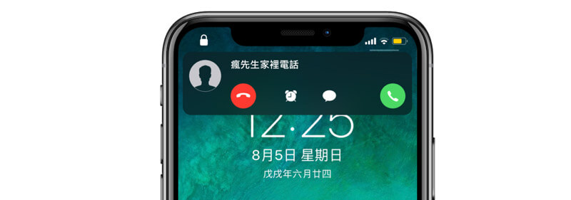 iOS 14新功能、傳言、發表日期總整理,你想知道一切都在這