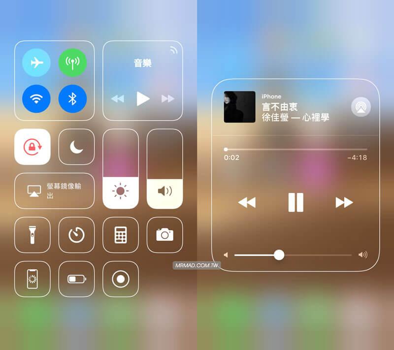 CoolCC 替 iOS 11 ~ iOS 12 控制中心帶來全新「線條簡潔風格」