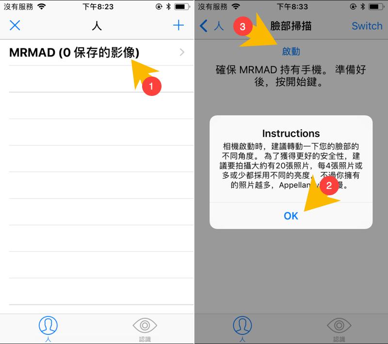 免換 iPhone X 也能夠讓 iPhone 輕鬆實現 Face ID 臉部辨識功能