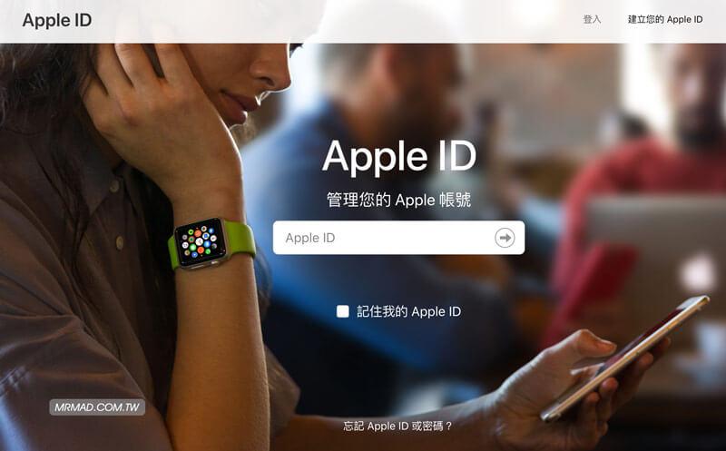 如何使用App專用密碼?替Apple ID增強第三方App使用上更安全