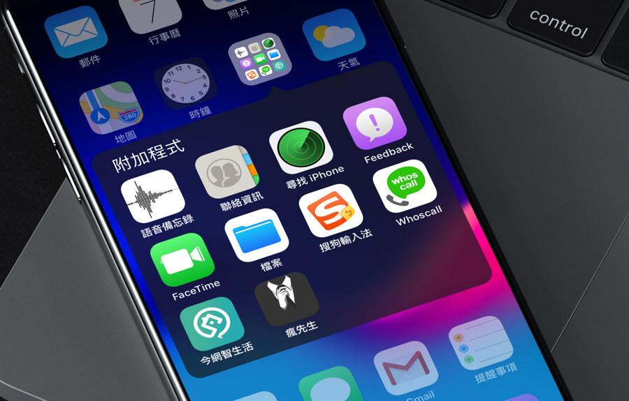 ClassicFolders 2 改變iOS 資料夾效果與回歸 iOS6 資料夾舊風格