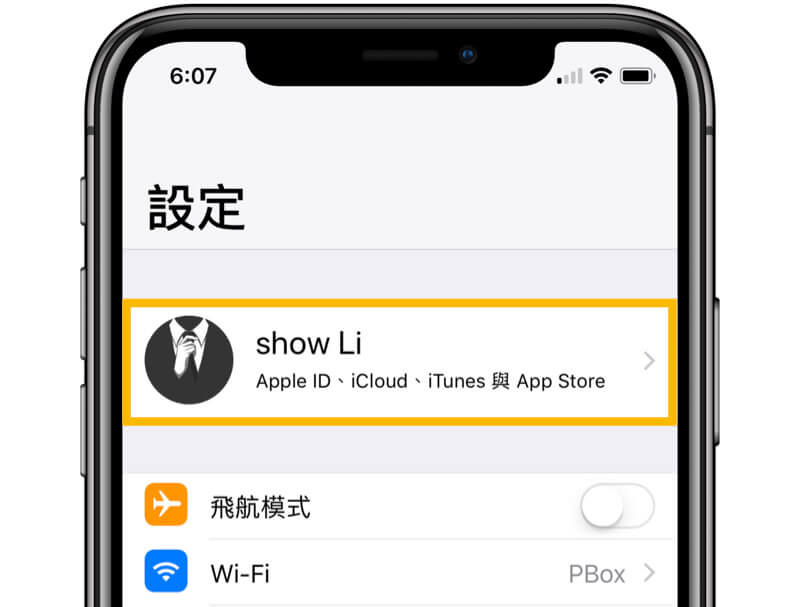 【iOS教學】iPhone要如何備份與還原LINE對話紀錄技巧教學